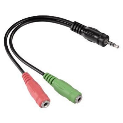 Hama Jack Adapter 4-pin 3.5mm j. plug/2x 3.5mm j. socket 54573