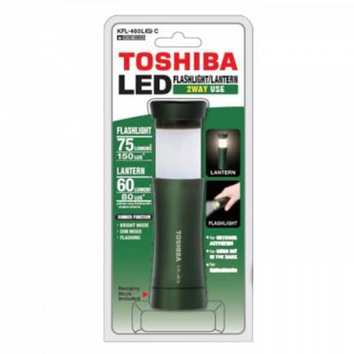 TOSHIBA 2-way LED TORCH KFL-403L(G) C BP green