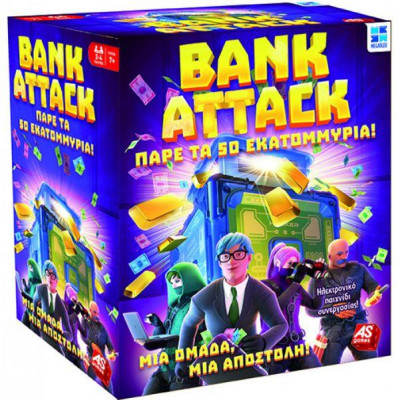 AS BANK ATTACK - ΕΠΙΤΡΑΠΕΖΙΟ (1040-20021)