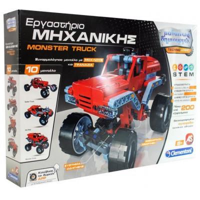 AS Clementoni: Μαθαίνω & Δημιουργώ Technologic STEM - Εργαστήριο Μηχανικής Monster Truck (1026-63705)