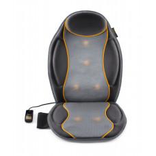Medisana Shiatsu Massage Seat Cover MC 810 with vibration