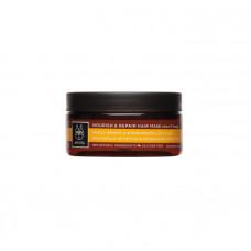 Apivita Olive and Honey Hair Mask 200ml