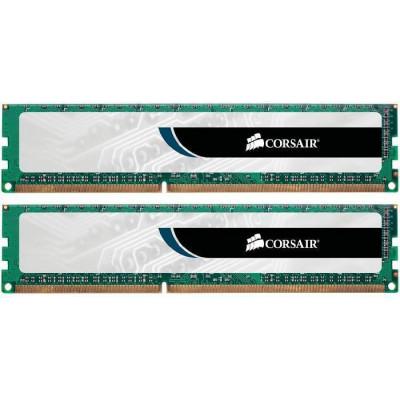 Corsair Value Select 8GB DDR3-1600MHz (CMV8GX3M2A1600C11)
