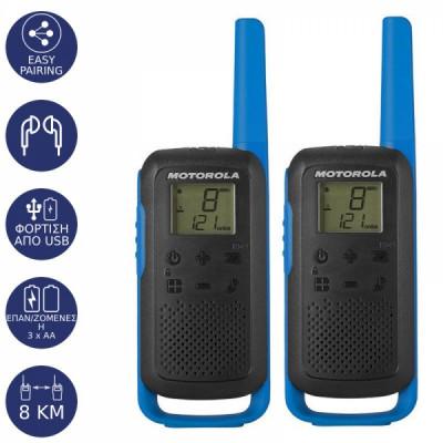 WALKIE TALKIE MOTOROLA TALKABOUT T62 8Km blue SET