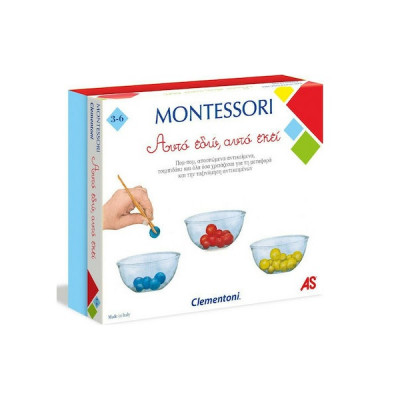 AS Clementoni Montessori Αυτό εδώ, Αυτό εκεί (1024-63220)