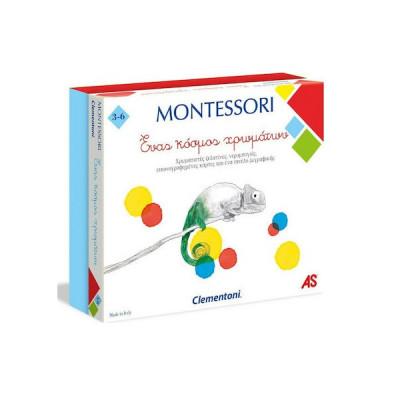 AS Clementoni Montessori - Ένας Κόσμος Χρωμάτων (1024-63219)
