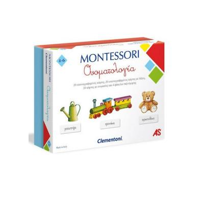 AS Clementoni Montessori - Ονοματολογία (1024-63222)