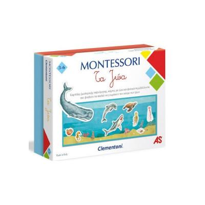 AS Clementoni Montessori - Τα Ζώα (1024-63224)