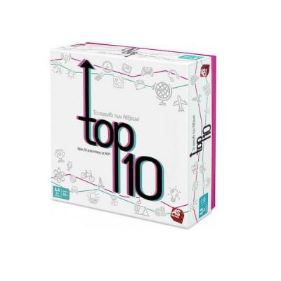 AS Επιτραπέζιο: Top Ten (1040-21148)
