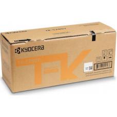 Kyocera Toner TK-5280 Y yellow