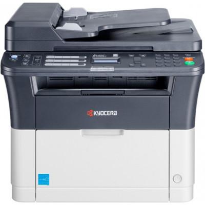 Kyocera Ecosys FS-1325MFP