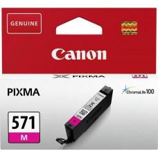 Canon CLI-571M Magenta (0387C001)