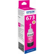 Epson 673 Magenta 70ml (C13T67334A)