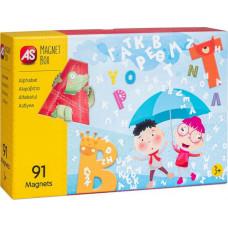 AS Magnet Box: Αλφαβητα (1029-64033)